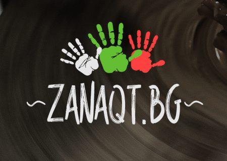 Zanaqt,bg - Българско изкуство